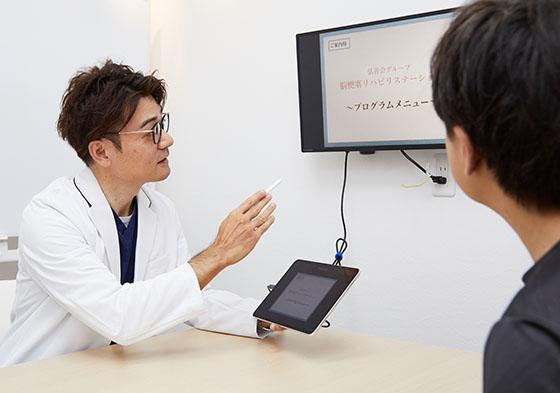 言語聴覚専門プログラム